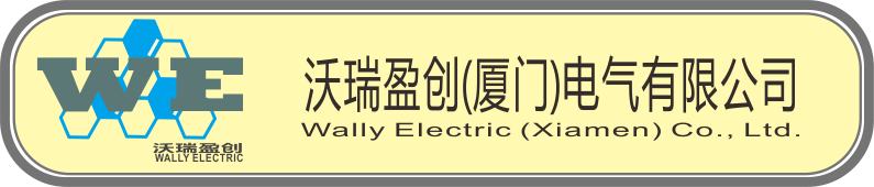 Wally Electric (Xiamen) Co., Ltd.